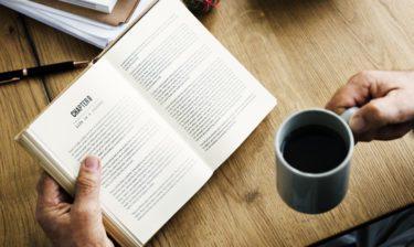 Jak wynieść jak najwięcej zczytanej książki